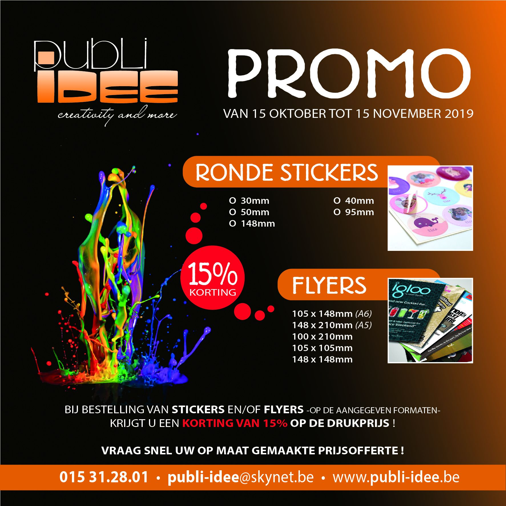 promo stick flyer